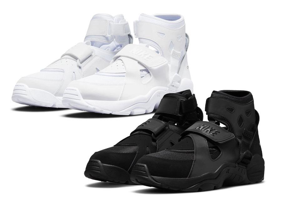 Comme des Garçons Homme Plus x Nike Air Carnivore