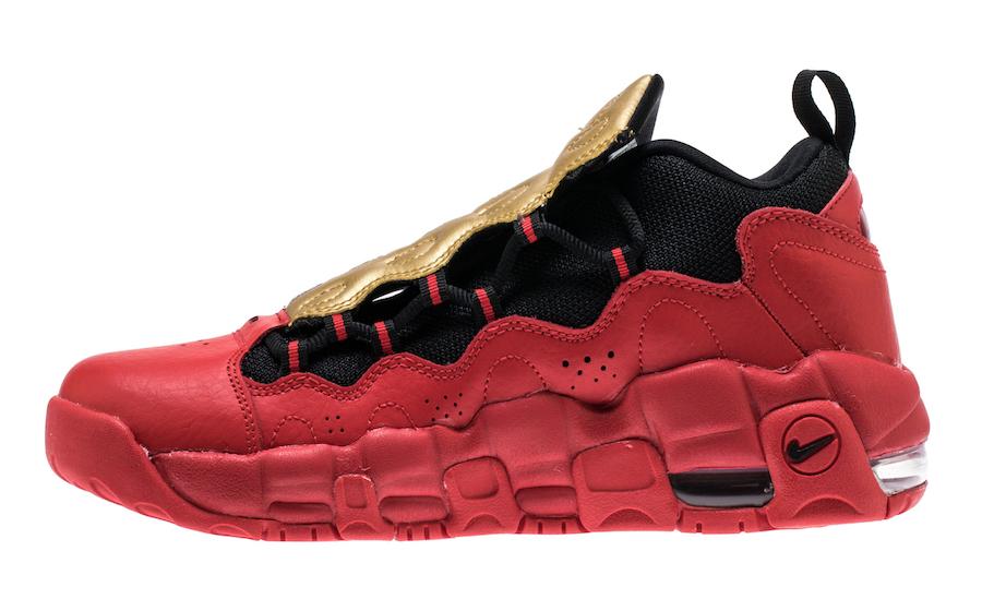 Nike Air More Money GS
