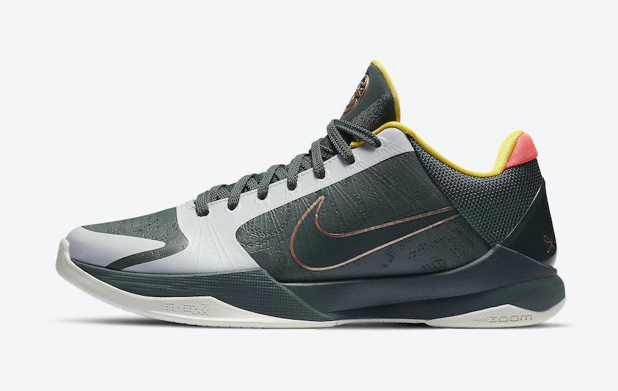 """Nike Kobe 5 Protro EYBL """"Forest Green"""""""