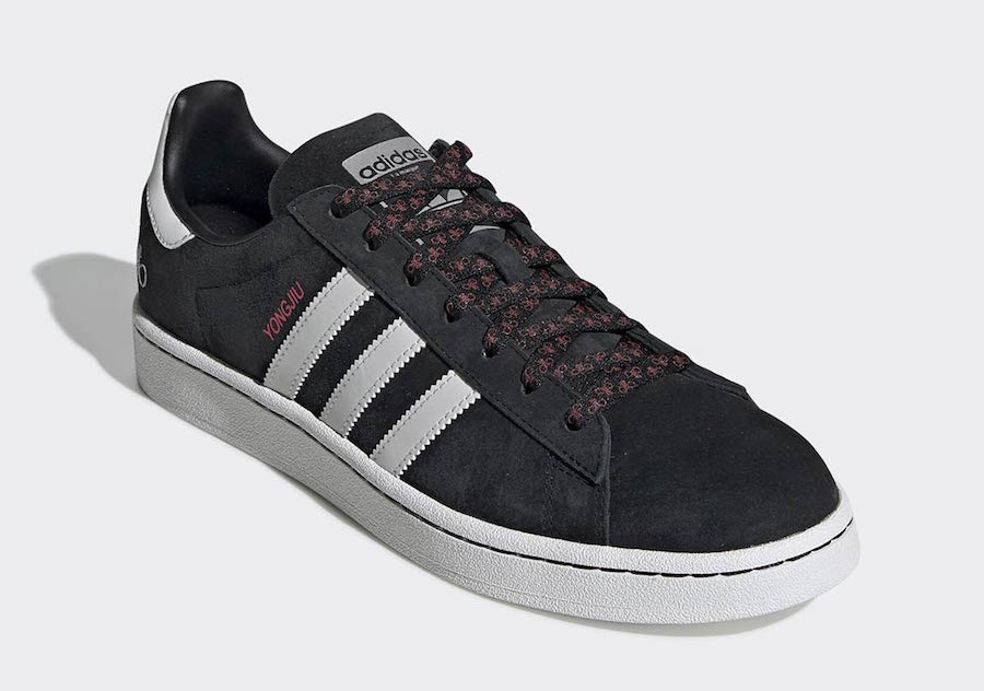 """adidas Campus """"Forever Bicycle"""""""
