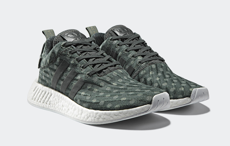 adidas WMNS NMD R2 Primeknit Release Date