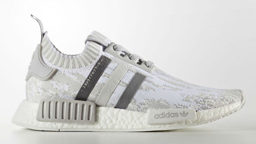 adidas WMNS NMD R1 Primeknit Release Date
