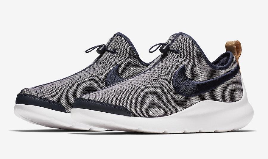 Nike Aptare Loopwheeler