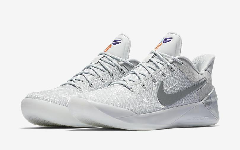 "Nike Kobe AD ""DeRozan PE"" Release Date"