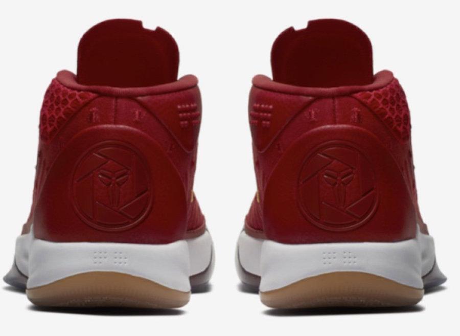 """Nike Kobe AD """"Mighty I.T."""""""