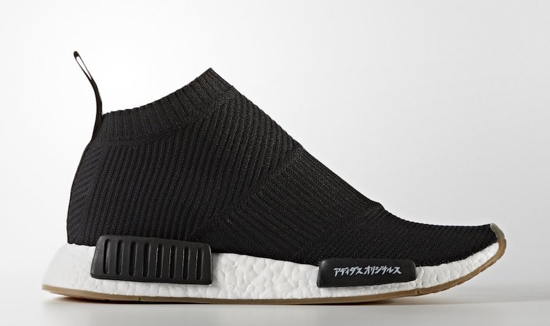 United Arrows & Sons x adidas NMD City Sock Release Date